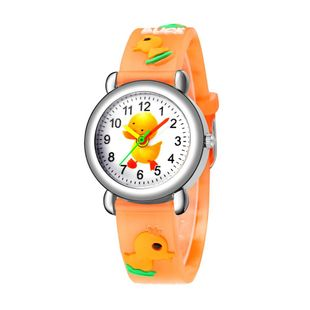 Children's cartoon watch embossed little yellow duck plastic band student watch NHSS200497's discount tags