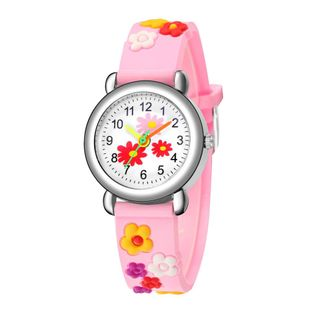 Children's cartoon watch embossed concave plastic band student watch cute flower pattern gift watch NHSS200501's discount tags