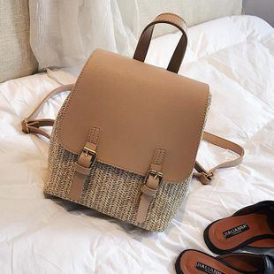 Straw backpack summer new women's bag leisure college style small backpack Korean retro vacation beach bag NHGA200621's discount tags