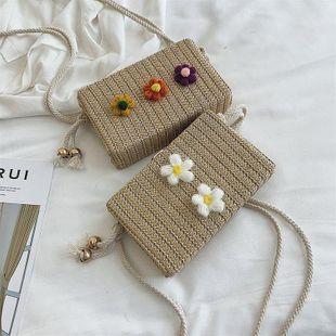 Straw bag women's new trend Korean  wild shoulder Messenger bag woven small square bag NHGA200637's discount tags