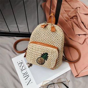 Mini Backpack Women's New Korean Sequin Straw Bag Fashion Seaside Vacation Leisure Backpack NHGA200666's discount tags