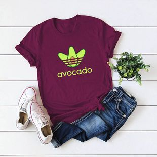 New creative fun funny avocado short sleeve women T comfortable casual T-shirt NHSN206414's discount tags