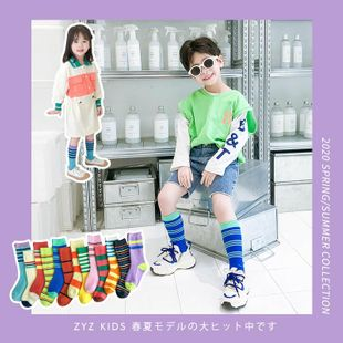 Children's socks wholesale spring new double needle stripe socks men and women socks NHER206436's discount tags