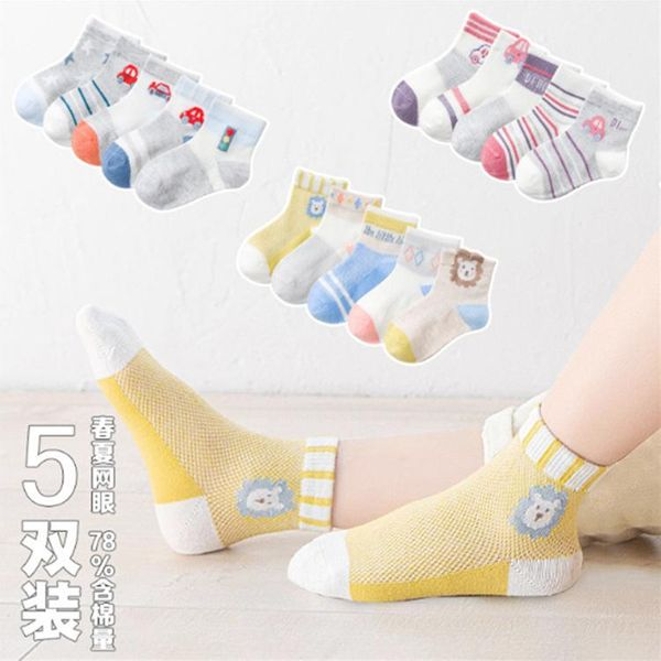 Children's socks spring new cartoon cotton socks breathable mesh baby socks socks boys and girls cotton socks NHER206437