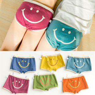 Children's underwear wholesale triangle underwear boys and girls boxer smile panties cotton boxer shorts NHER206440's discount tags
