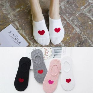 Women's cotton socks wholesale spring and summer new love female boat socks silicone anti-shedding shallow socks NHER206447's discount tags