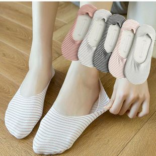 Boat socks wholesale shallow mouth invisible female boat socks summer thin section striped socks silicone non-slip socks NHER206456's discount tags