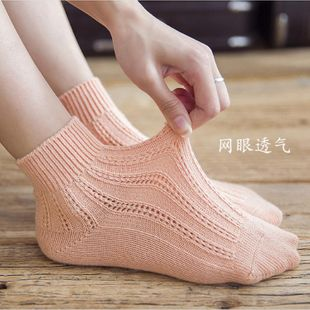 Summer thin women's boat socks wholesale solid color hollow women's boat socks retro socks women NHER206458's discount tags