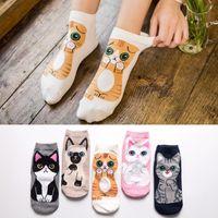 Calcetines de algodón para mujer calcetines de barco de gato de dibujos animados lindo al por mayor calcetines cortos de moda salvaje NHER206461