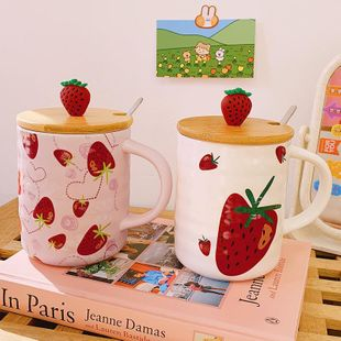 Japanese ceramic cup cute with lid and spoon tea cup cute strawberry cup water cup NHtn208084's discount tags