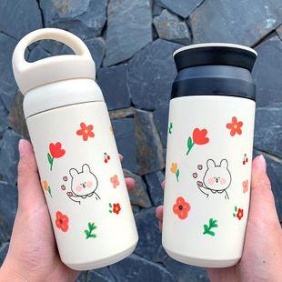 New fashion cartoon portable handle printed mug wholesale NHtn208085's discount tags