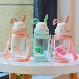 Korean new creative cute children's plastic cup rabbit ears cartoon drinking cup NHtn208095's discount tags