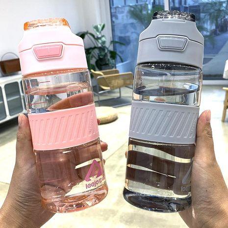 Coreano simple de gran capacidad mango portátil taza de agua deportiva color sólido cómoda taza de agua cubierta de bala taza de agua NHtn208097's discount tags