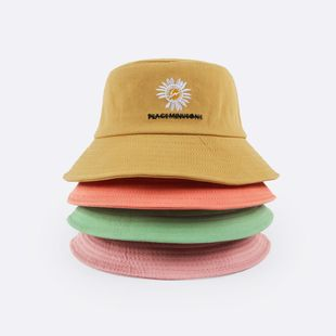 Korean new fashion daisy flower double-sided sweet cute sunshade sunscreen hat wholesale NHTQ208120's discount tags