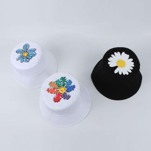 New fashion hand painted smiley face color daisy sunscreen hat wholesale NHTQ208122's discount tags