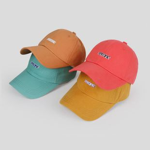 Korean new fashion wild letter baseball cap student casual hat wholesale NHTQ208123's discount tags