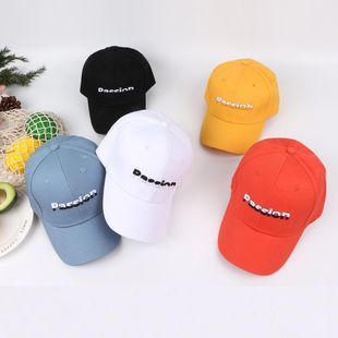 Children's alphabet cap summer new sun hat wholesale NHTQ208125's discount tags