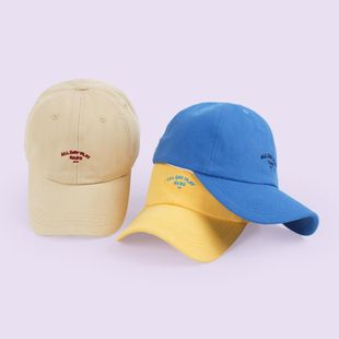 New fashion letters casual wild sun hat wholesale NHTQ208128's discount tags