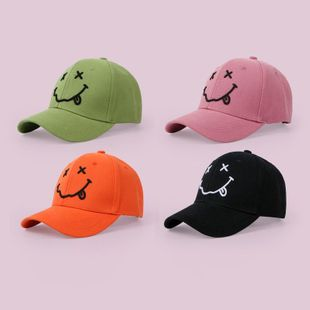 Summer new fashion simple sunscreen hat wholesale NHTQ208129's discount tags