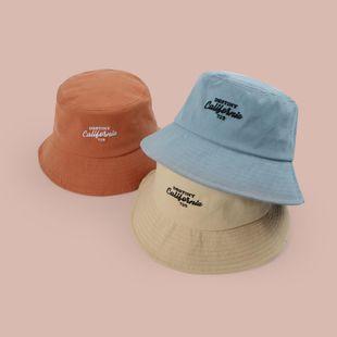 Summer new fashion thin sunscreen sun hat wholesale NHTQ208130's discount tags