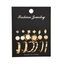 New fashion exaggerated pearl frosted large circle earrings set 9 pairs of set earrings yiwu nihaojewelry wholesale NHDM208267