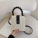 New Korean fashion handbag woven shoulder messenger bag straw bag wholesale NHGA208325