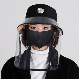 Epidemic protection anti-spray face protection TUP protective hat detachable children parent-child summer sunscreen sun hat NHDM208597's discount tags