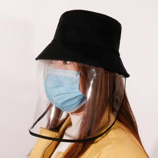 South Korea's new TPU isolation dustproof protective hat children's anti-epidemic and splash-proof spit with mask NHDM208598's discount tags