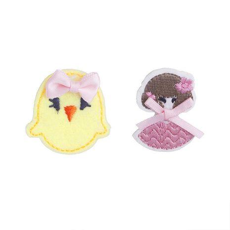 Korean new fashion cartoon handmade knitted fabric cartoon princess little yellow chicken children brooch wholesale NHMO209034's discount tags