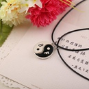 New fashion drip oil Tai Chi gossip two petal stitching couple necklace wholesale NHMO209052