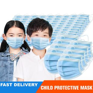 Disposable blue mask student anti-virus children mask three-layer protection thickening melt-blown cloth mask NHAT209868's discount tags