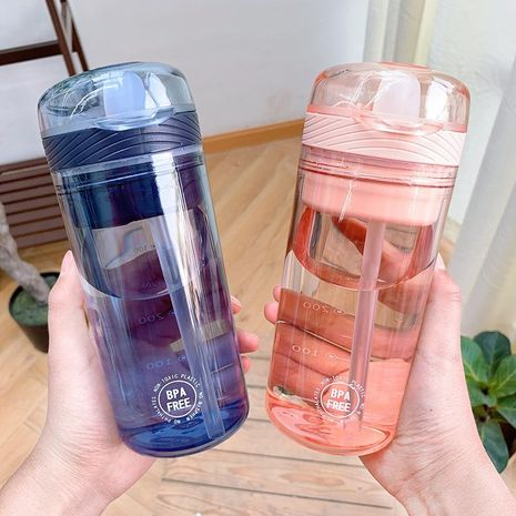 Simple environmental protection large capacity fashion portable storage cup student sports snack cup leak-proof plastic cup NHtn209983's discount tags