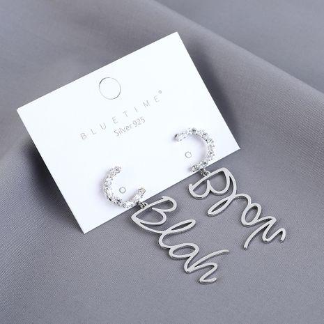 Coréen nouveau plaqué or gland de mode classique lettres S925 boucles d'oreilles aiguille en argent yiwu nihaojewelry gros NHPS209998's discount tags