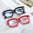 Fashionable new comfortable antiblue light reading glasses ultra light reading mirror portable glasses NHFY210119