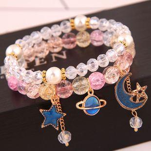 Moda coreana simple y versátil colgante de múltiples elementos bola de cristal bola de moda pulsera de doble capa yiwu nihaojewelry al por mayor NHSC210468's discount tags