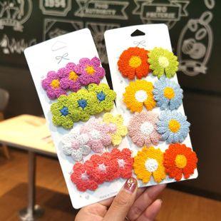Sweet flower hair clip cute girl side clip hairpin back side of the head Korean clip headdress NHSA206588's discount tags
