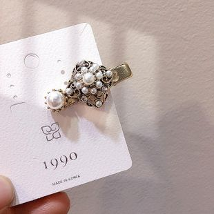 New retro pearl flower alloy cheap pressure clamp wholesale NHHI206609's discount tags