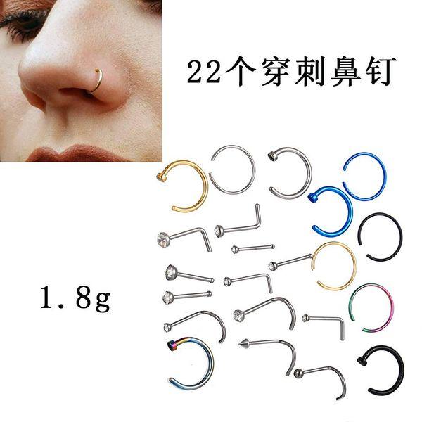 New Type Stainless Steel Nail Nasal Nose Ring Curved Nasal Nail C Set NHPJ206692
