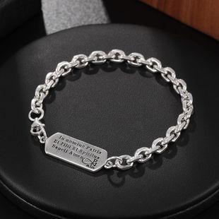 Jewelry Wholesale S925 Sterling Silver Bracelet Fashion Hot Sale Bracelet NHUI206767's discount tags