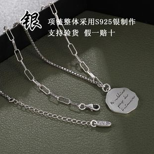 New Fashion English Round Tag 925 Sterling Silver Necklace Women Wholesale NHUI206786's discount tags