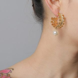 New fashion metal C-shaped pearl drop earrings for women wholesale NHJJ210495's discount tags