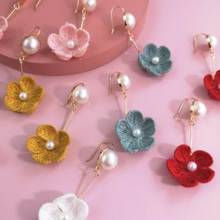New fashion knitted flower earrings for women wholesale NHJJ210517's discount tags