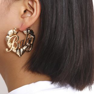 New fashion baby letters retro pattern heart-shaped simple hollow earrings NHXR210598's discount tags