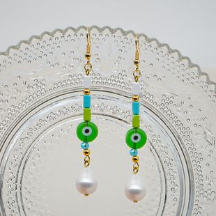 Bohemian Colored Glass Evil Eye Pearls Baroque Pearl Earrings for Women Wholesale NHGW210666's discount tags