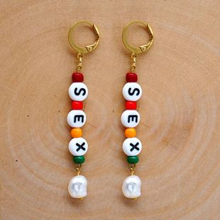 Summer simple rainbow bead letter SEX natural freshwater pearl earrings for women wholesale NHGW210674's discount tags