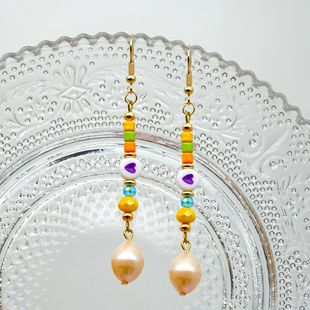 Bohemian Color Pearls Baroque Pearl Love Earrings for women wholesale NHGW210677's discount tags