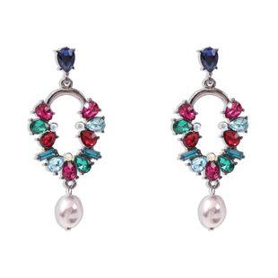 Korean new long pearl pendant earrings fashion geometric hollow alloy diamond earrings NHMD210718's discount tags