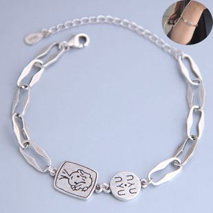 Mode coréenne combinaison sauvage rétro imitation Thai bracelet en argent yiwu nihaojewelry gros NHSC210809's discount tags
