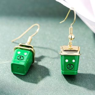 New fashion trash can wild creative earrings wholesale NHPP210916's discount tags
