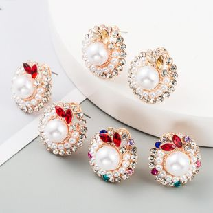Korean new fashion alloy diamonds and pearl earrings wholesale NHLN211128's discount tags